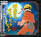 OST Naruto Best Hits Collection