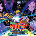OST Naruto the Movie