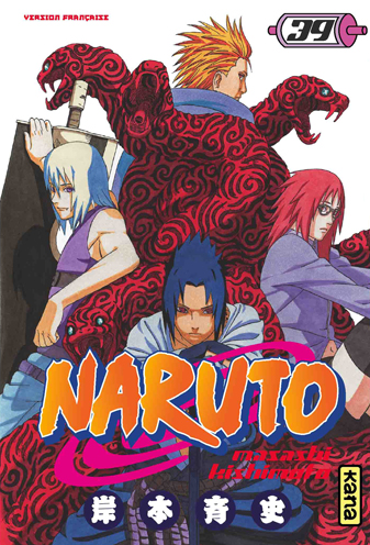 naruto shippuden manga chapter guide