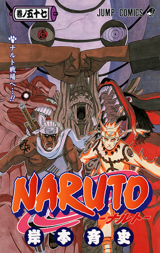 SCAN NARUTO CAPTAINARUTO TÉLÉCHARGER