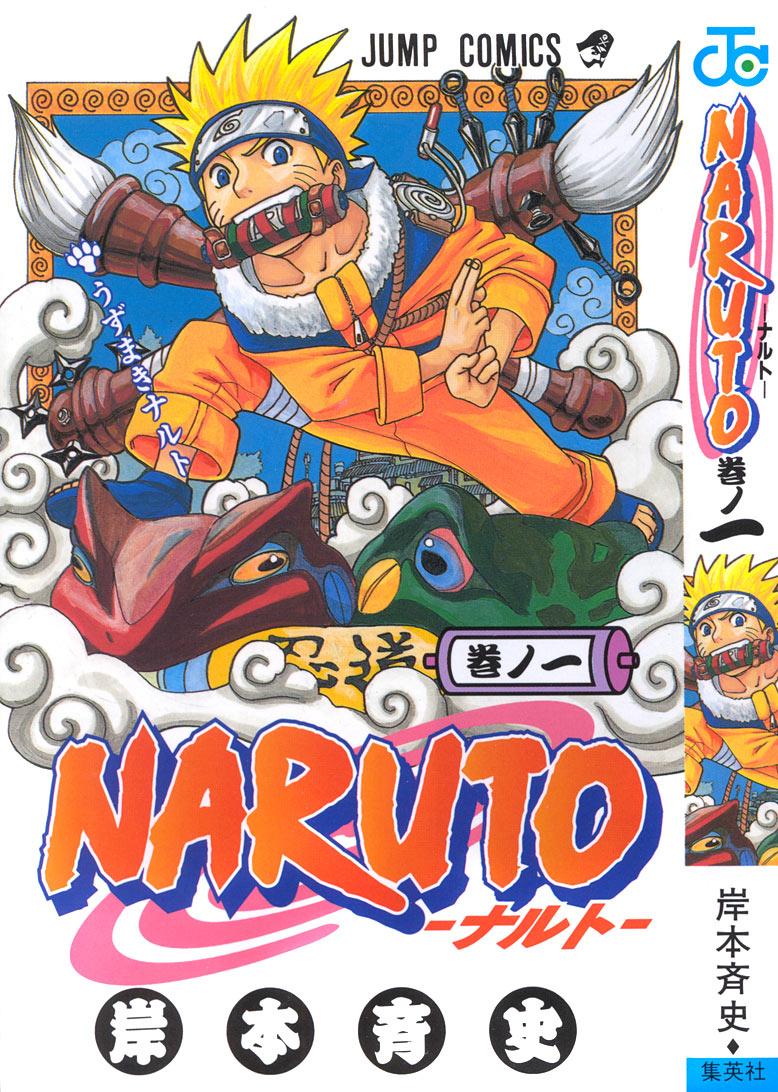 Naruto - Page 3 Tome_1