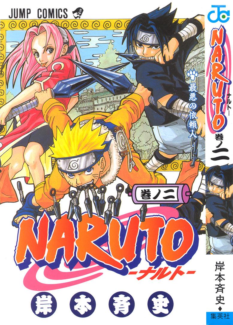 Naruto - Page 3 Tome_2