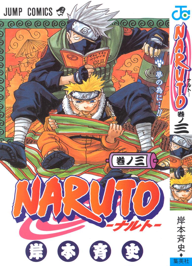 Naruto - Page 3 Tome_3