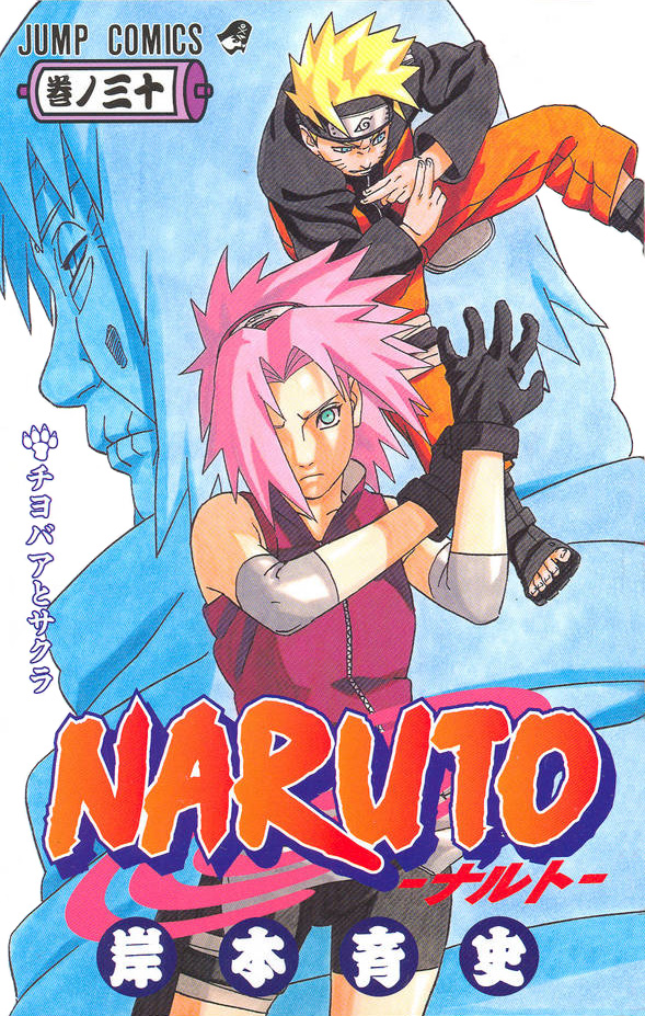 CAPTAINARUTO TÉLÉCHARGER SCAN NARUTO