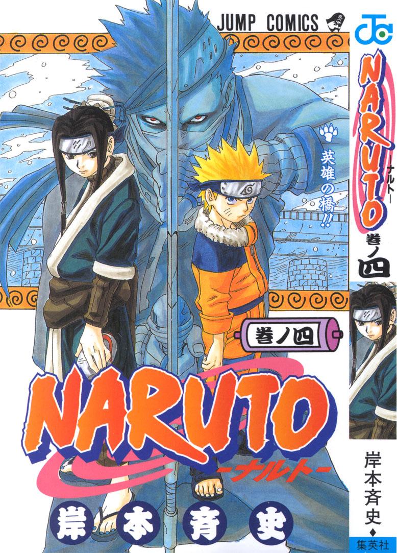 Naruto - Page 3 Tome_4