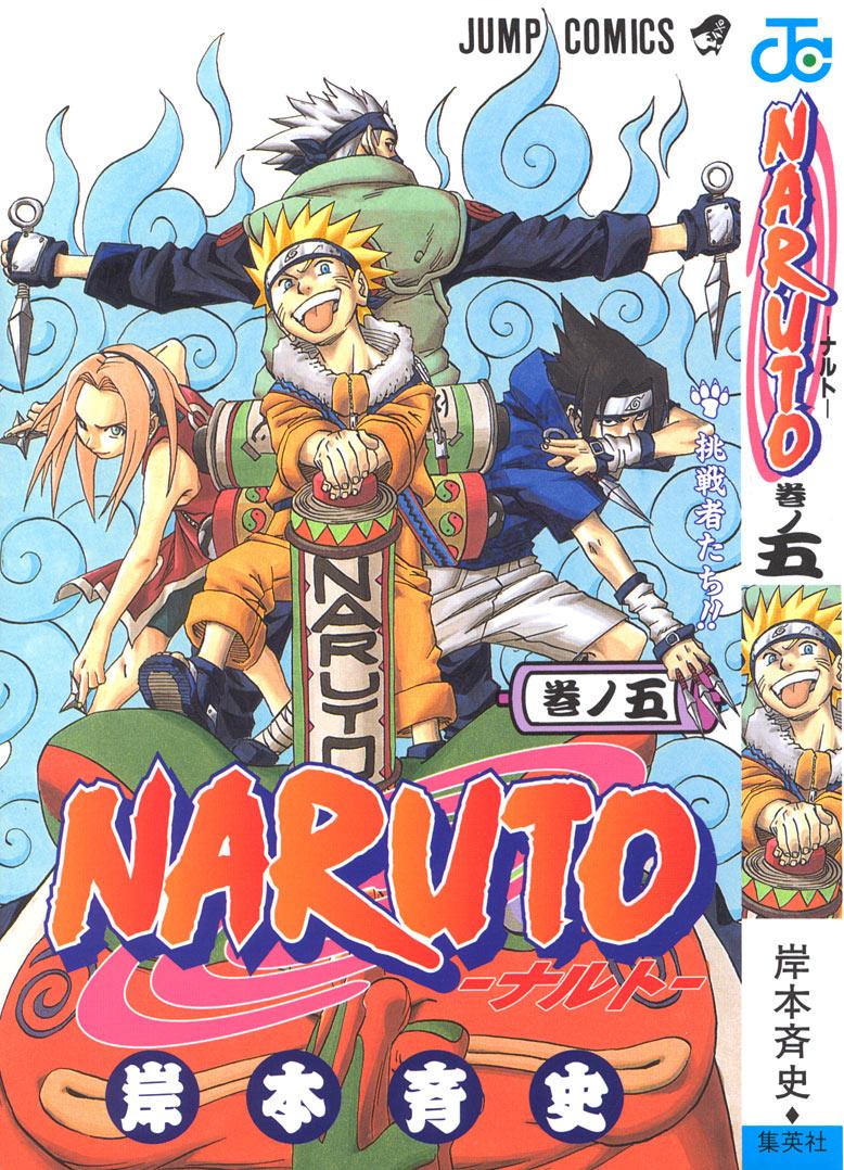 Naruto - Page 3 Tome_5